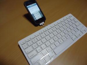 iPhone&iPad専用 有線キーボード